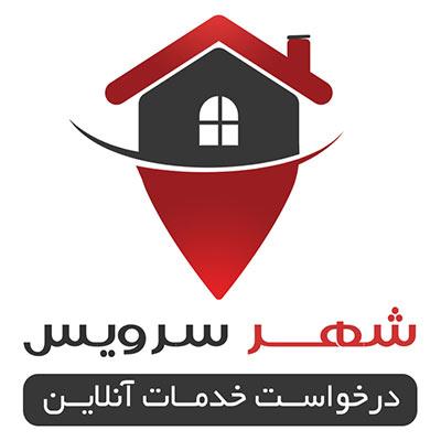 نسخه تحت وب اپلیکیشن شیراز سرویس