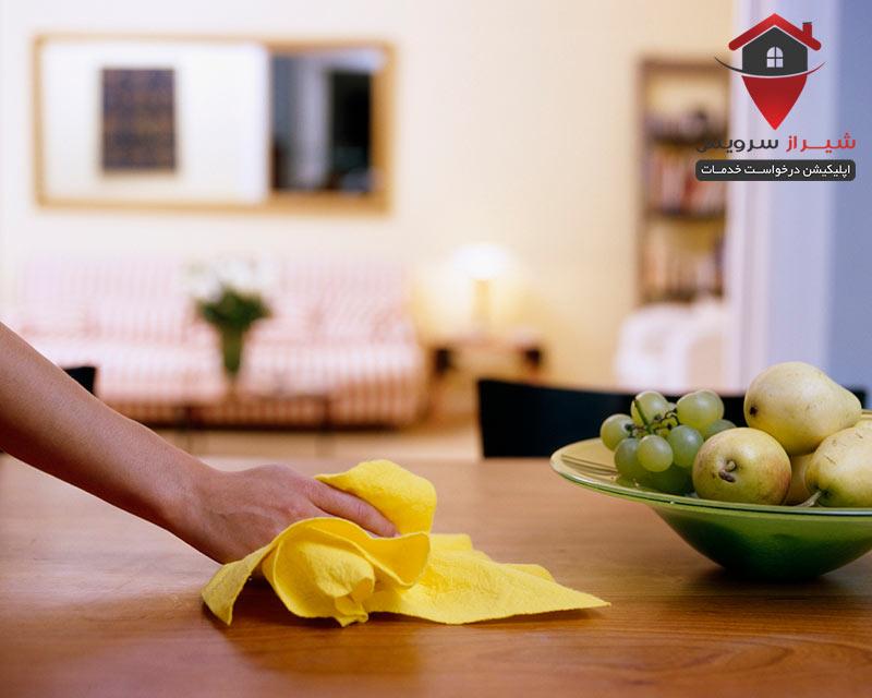 نظافت منزل در شیراز، ثبت درخواست نظافت منزل در شیراز سرویس